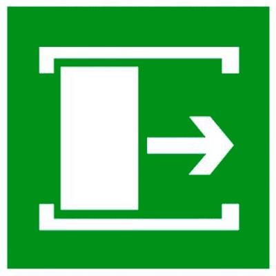 Эвакуационный знак Для открывания сдвинуть (E 20)